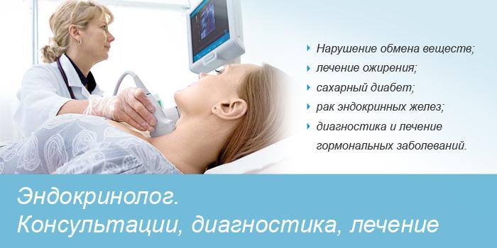 Адрес новой инфекционной больницы