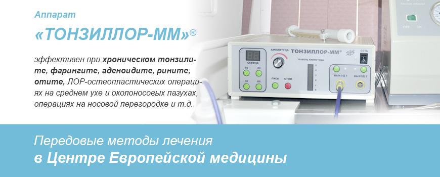 Адрес медицинского центра будь здоров в ярославле