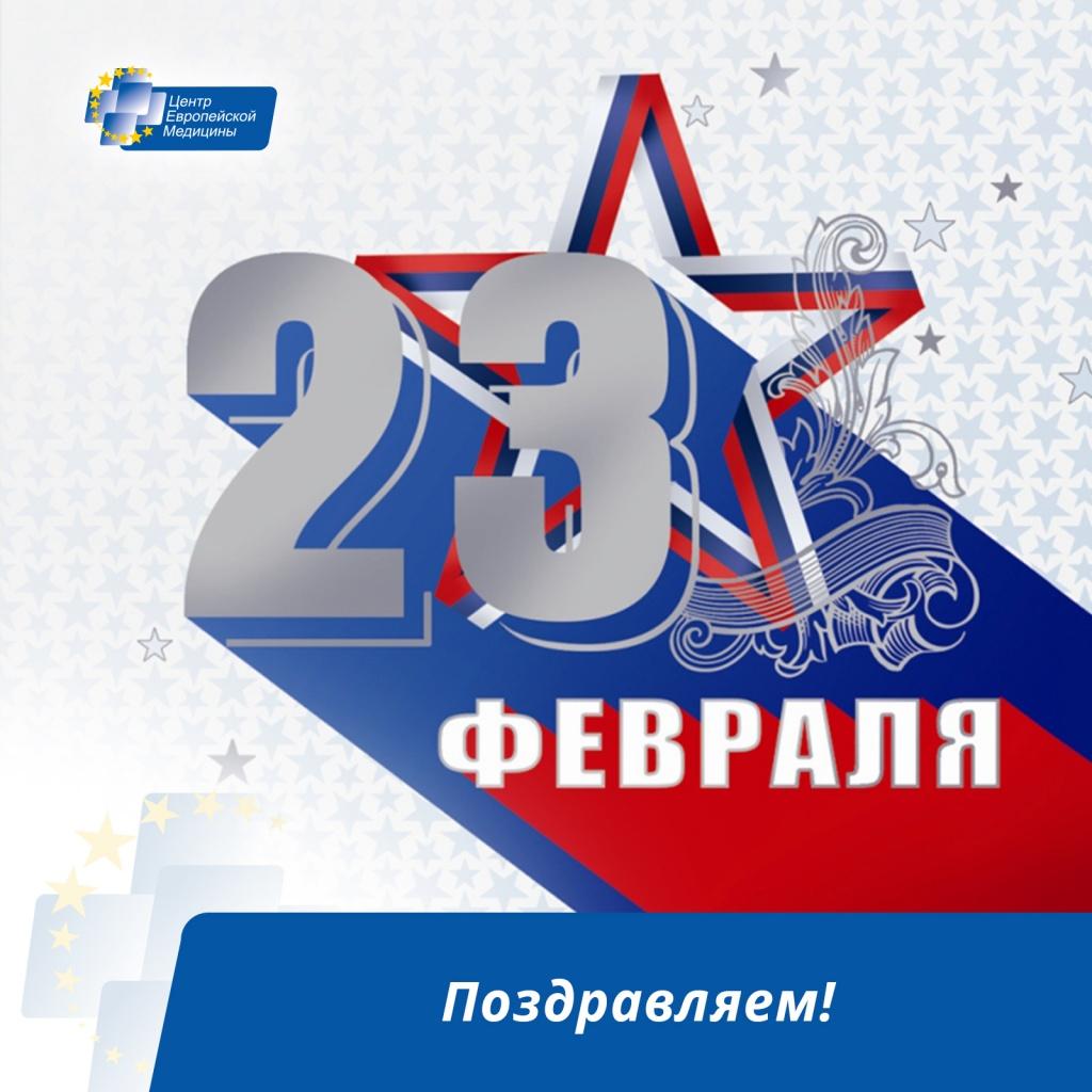Открытка с поездом на 23 февраля, открытки днем рождения